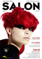 SALON HAIR MAGAZINE N.171